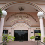 Tan Kim Hock Local Product Center