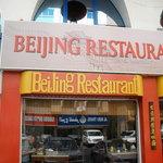 Bild från Beijing Restaurant