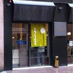 yoji japanese restaurant
