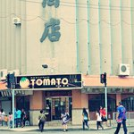 tomato restaurant