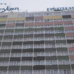 Foto de Tatarstan Business Hotel