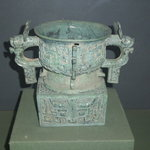 Just one of the many bronze artifacts unearthed in the Baoji area.