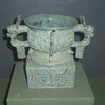 Baoji Bronze Ware Museum