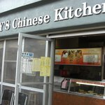 Photo of Fatty's Chinese Fast Food