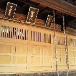 Foto de Tochoji Temple