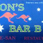 Photo of Don's Bar B Q