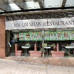 Ma On Shan Restaurant Entrance