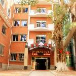 Foto de Qin Sheng Hotel