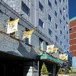 Mandarin Hotel Yokohama