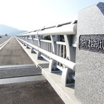Iojima Island