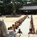 Jikjisa Temple