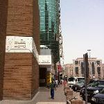 Photo of Landmark Hotel Baniyas