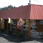 Reedsport - Harbor Light Family Restaurant