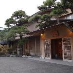 Photo de Ichinomatu