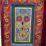 Door of the Berbere room