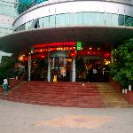 Photo of Muong Thanh Vinh Hotel