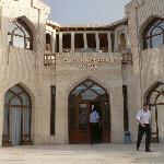 Photo of Hotel Minorai-Kalon