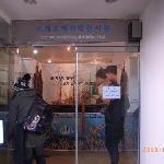 展示ホール入り口
