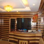 Photo of Prashant Hotel