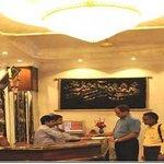 Foto de Hotel Heera