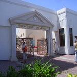 Der Eingang zum Museum Bait Al-Zubair