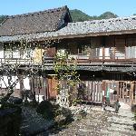 Exterior of Fujioto