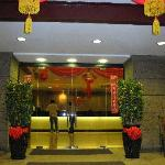 Entrance Fortuna Hotel(over Chinese New year)