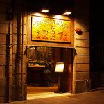Taverna Basca Iratiの外観です!