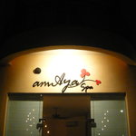 AmAya  means energy, frequency and vibration !
