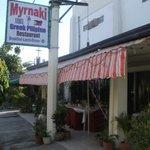 Foto Myrnaki Restaurant