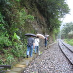 Ping Hsi Branch Demiryolu Hattı