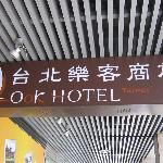 Photo of Look Hotel