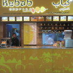 صورة فوتوغرافية لـ Kebab Express
