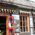 Old location of Tibet Cafe in Nanluoguxiang