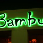 Bambu welcomes you!