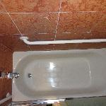 Small shower/tub