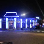 Foto de Days Hotel Toms River Jersey Shore
