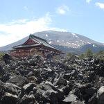 Onioshidashi Volcanic Park