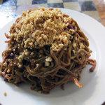 Sliced Ginger Soba Noodles
