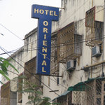 Photo of Hotel Oriental
