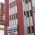 Hotel Aayash