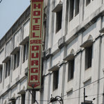 Sree Durga Hotel