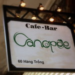Photo of Canopee