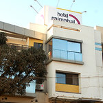 Photo of Hotel Rajmahal