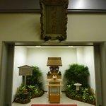 羽田空港神社