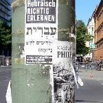 Hebrew lessons in Berlin