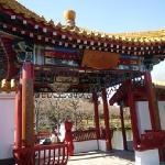 瀋秀園の門