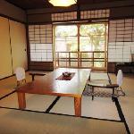 Umekoyomi Room