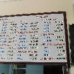 2011年4月の料金表