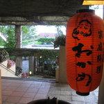 Photo of Okame